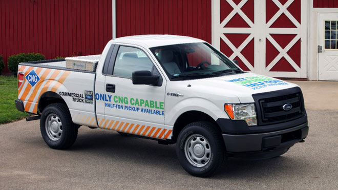 ford f-150 natural gas cng